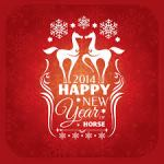 Happy New Year…again!