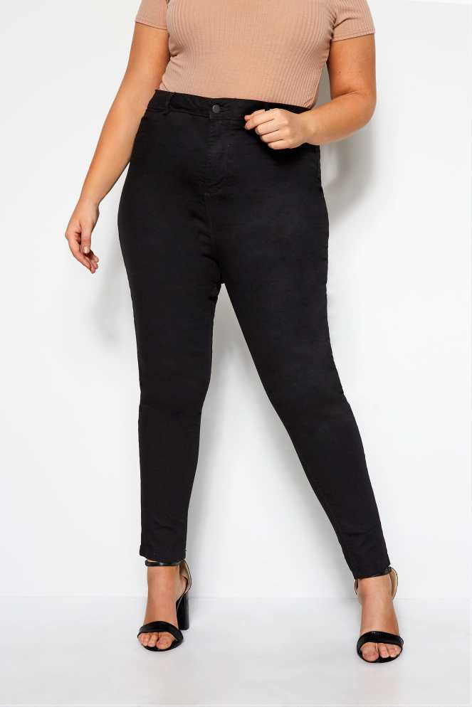 Black_Super_High_Rise_KIM_Skinny_Jeans_142332_8d1b